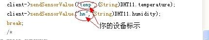 arduino-3.jpg