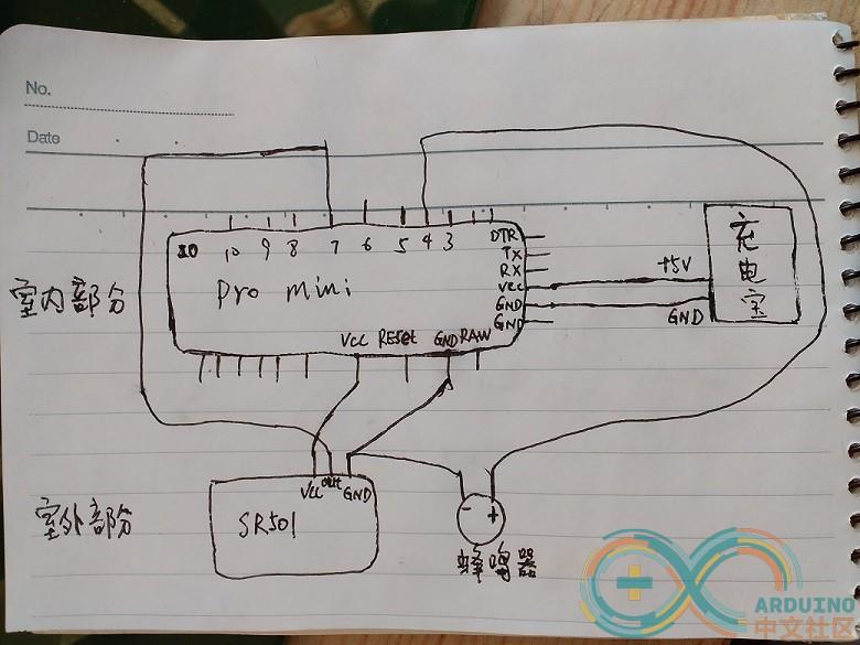 2,arduino pro mini 5v 16m atmega328   3,蜂呜器   4,充电宝   5