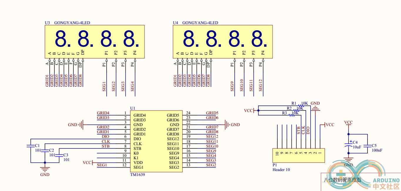 gc7107cf数码管电路图