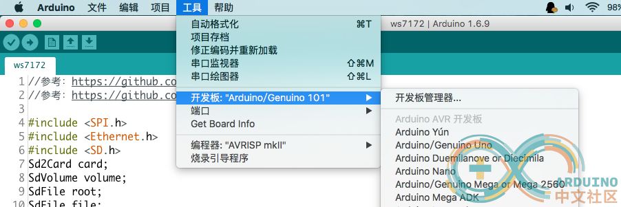 arduino教程1.png
