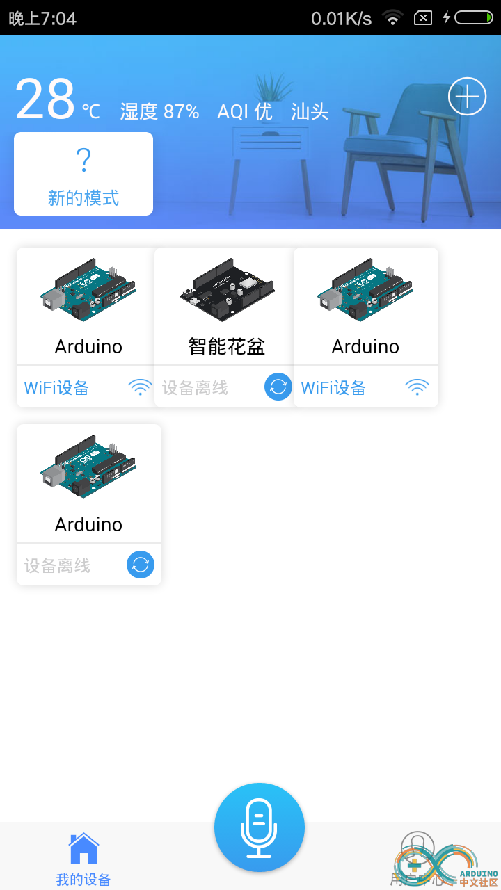 Screenshot_2018-09-01-19-04-06-617_iot.clz.me.png