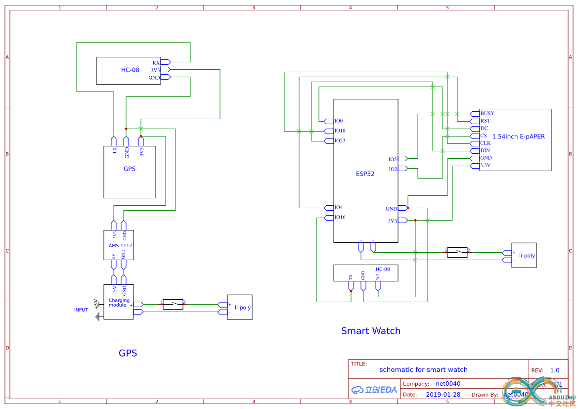 Schematic_smart-watch-gps-hrm_schematic_20190421221805.png