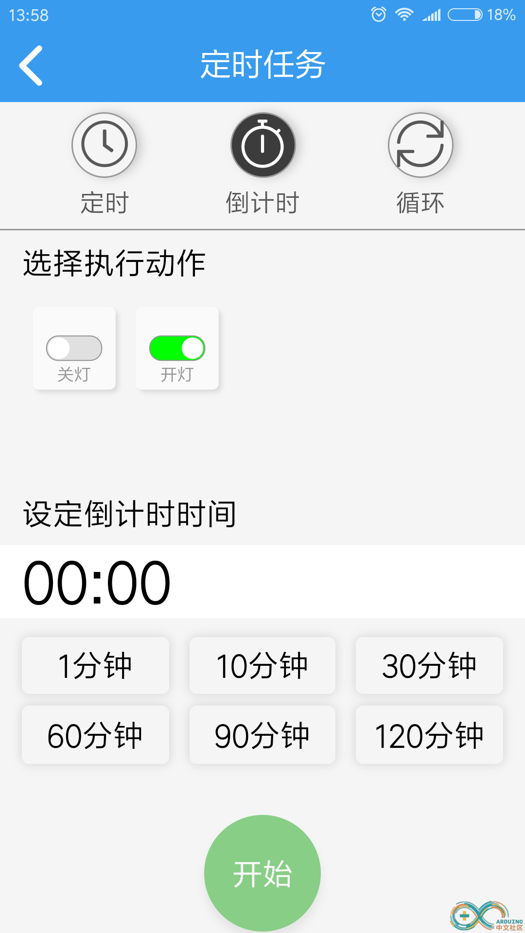 Screenshot_2019-05-06-13-58-44-425_iot.clz.me.png